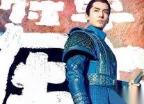 將軍在上趙玉瑾最後和誰在一起了 將軍在上趙玉瑾結局是什麼